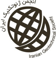 Iranian Geotechnical Society