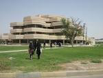 Chamran University of Ahwaz