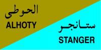 AL HOTY STANGER LTD